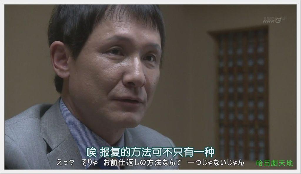 NHK-夏季日劇-水族館女孩 (5).JPG