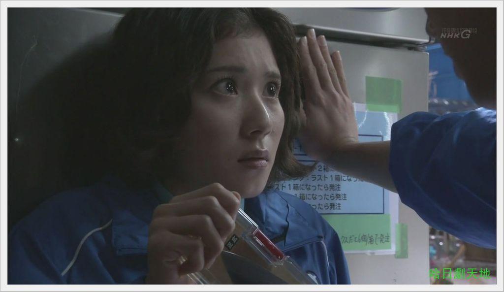 NHK-夏季日劇-水族館女孩 (8).JPG