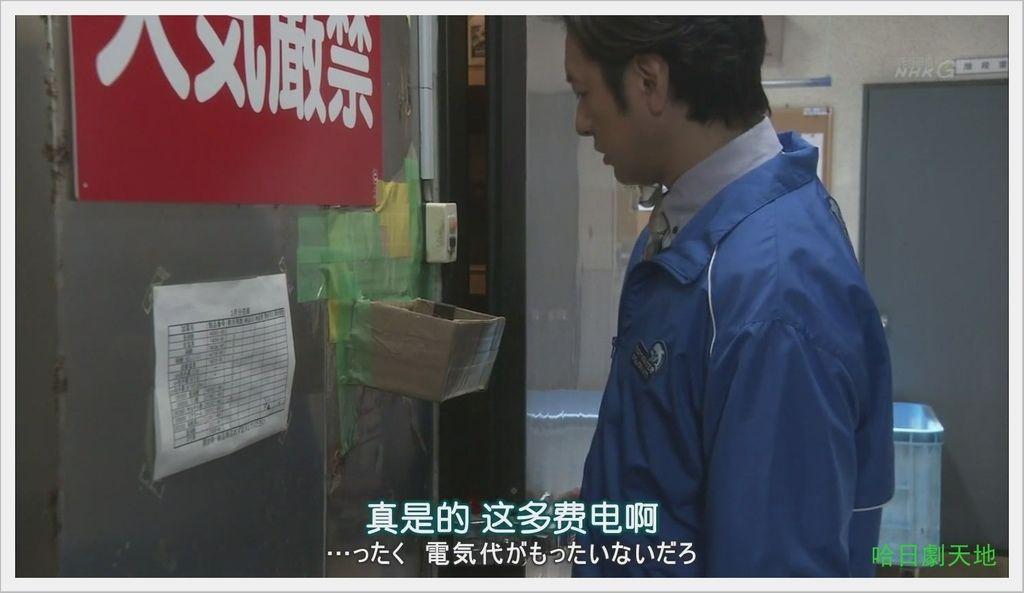 NHK-夏季日劇-水族館女孩 (14).JPG