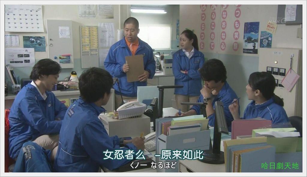 NHK-夏季日劇-水族館女孩 (17).JPG