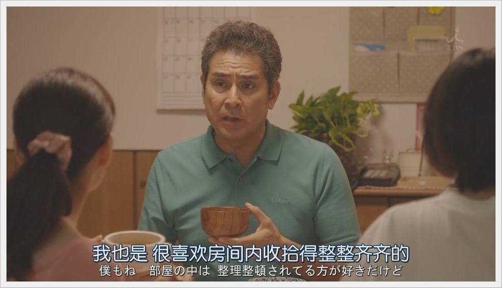 逃避雖可恥但很有用-1 (13).JPG