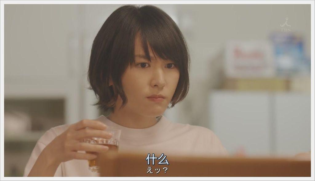 逃避雖可恥但很有用-1 (16).JPG