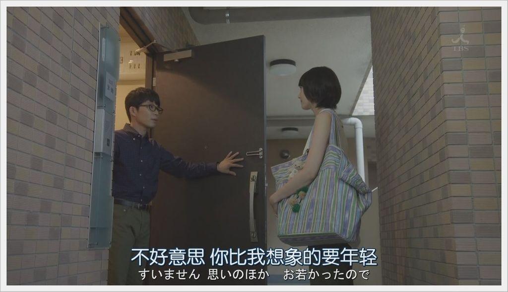 逃避雖可恥但很有用-1 (24).JPG