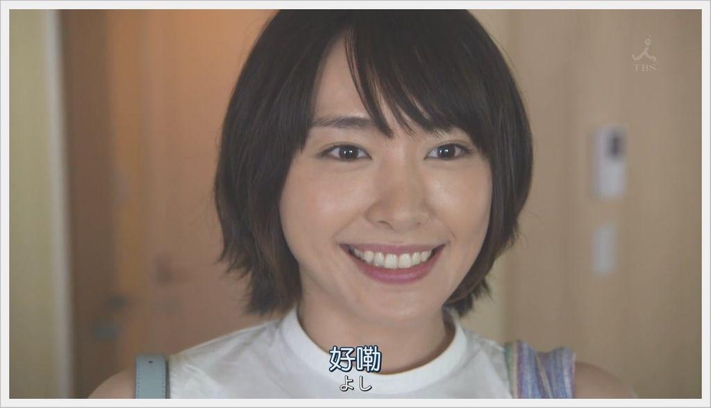 逃避雖可恥但很有用-1 (25).JPG