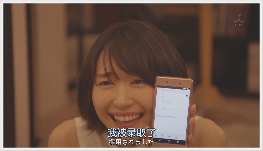 逃避雖可恥但很有用-1 (29).JPG