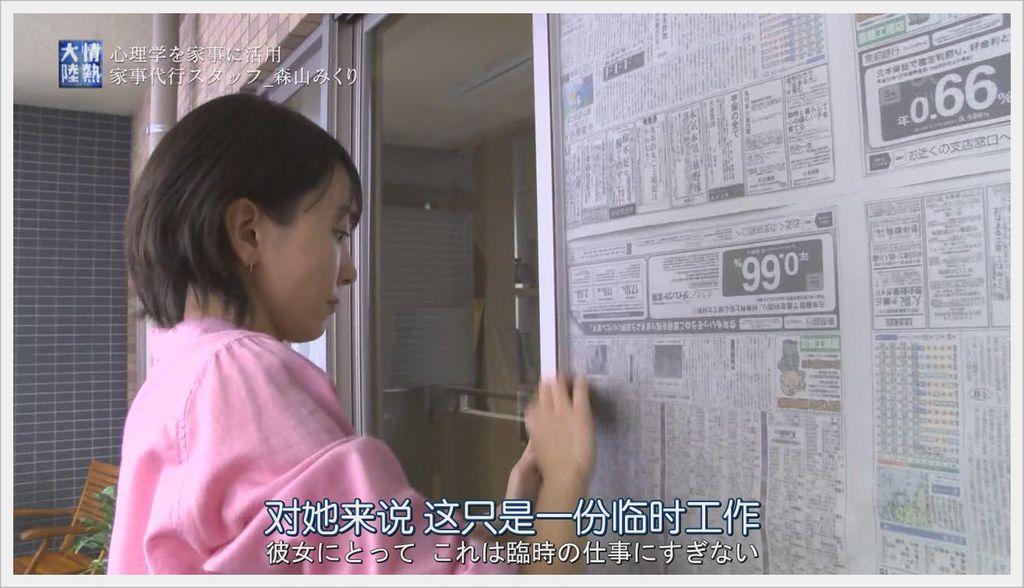 逃避雖可恥但很有用-1 (33).JPG