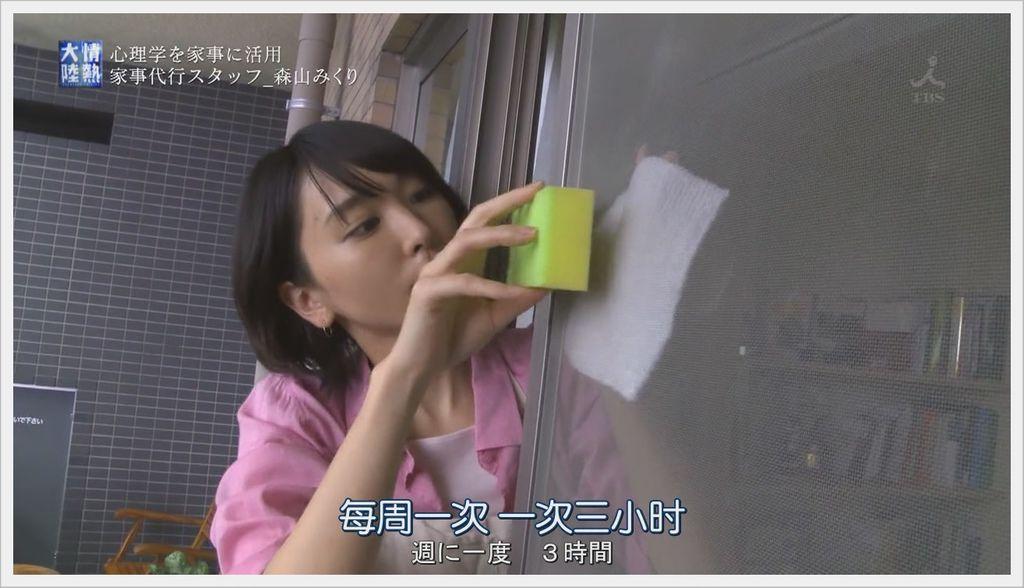 逃避雖可恥但很有用-1 (34).JPG