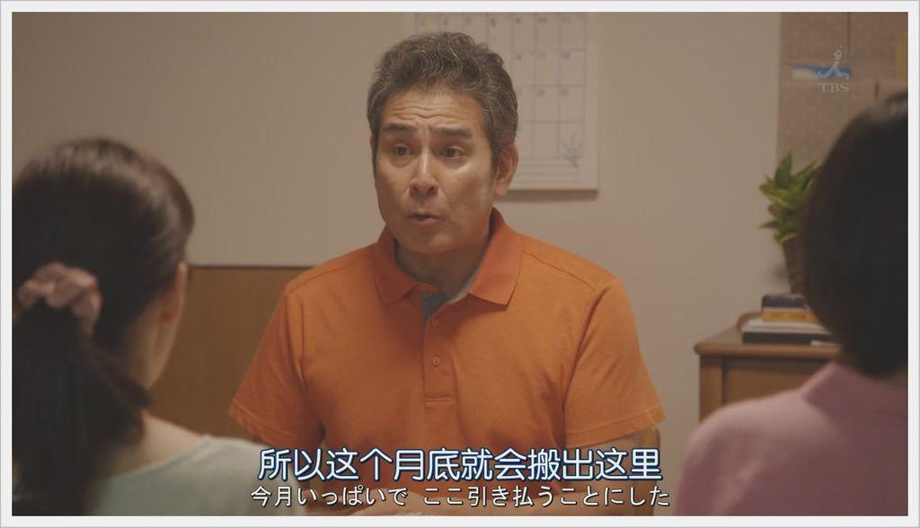 逃避雖可恥但很有用-1 (39).JPG