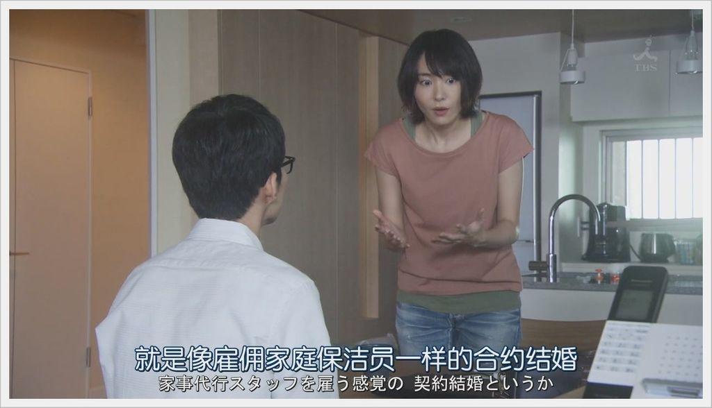 逃避雖可恥但很有用-1 (44).JPG