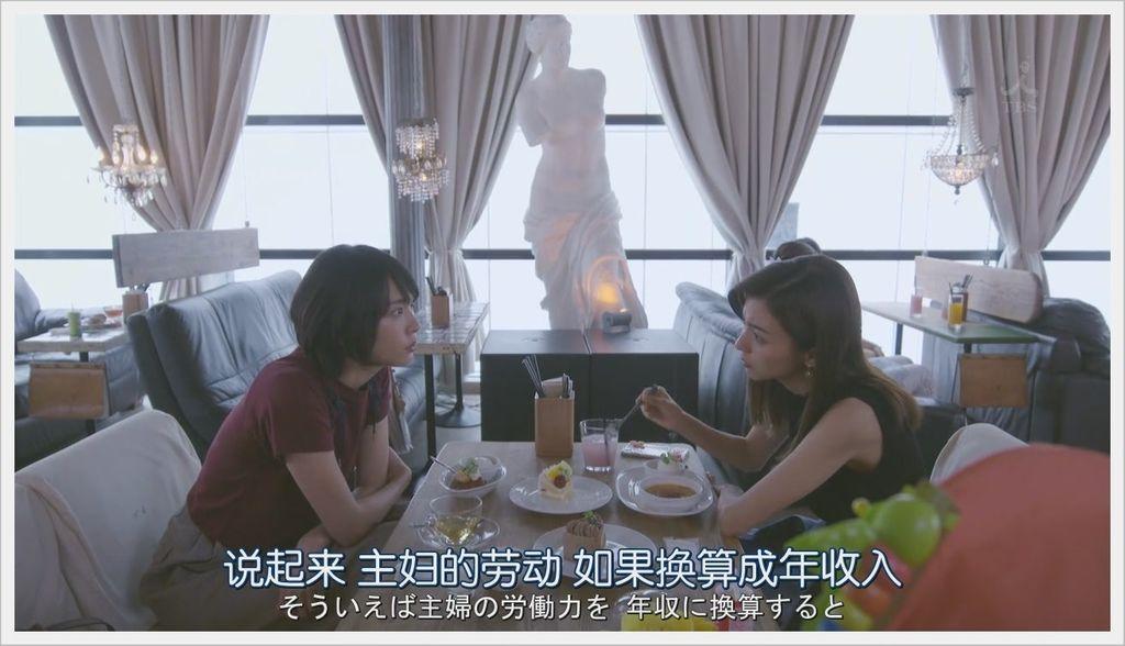 逃避雖可恥但很有用-1 (45).JPG