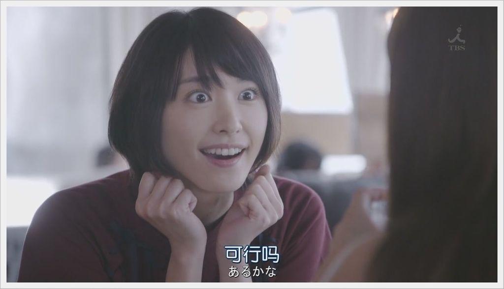 逃避雖可恥但很有用-1 (46).JPG