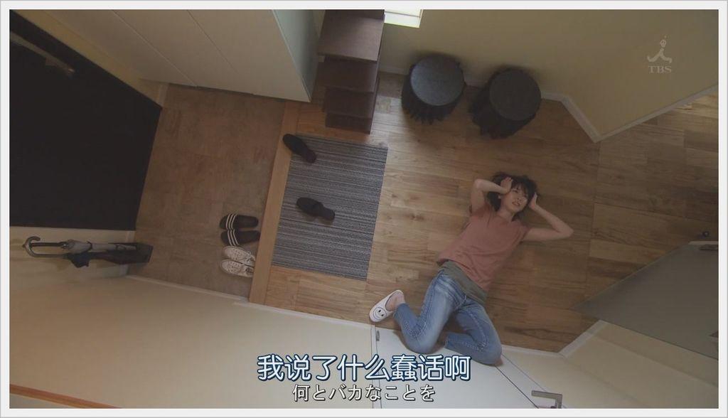 逃避雖可恥但很有用-1 (50).JPG