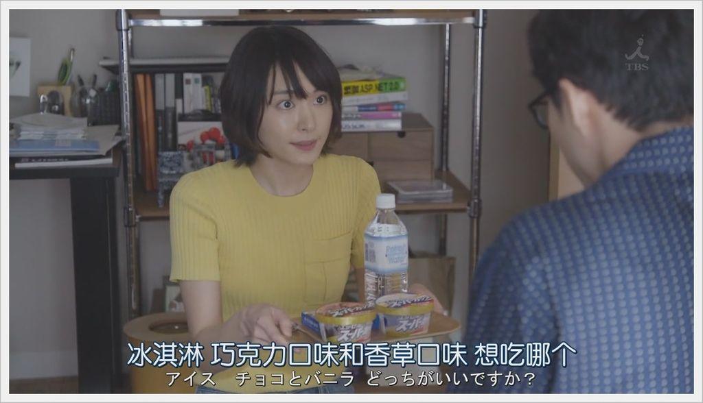 逃避雖可恥但很有用-1 (54).JPG