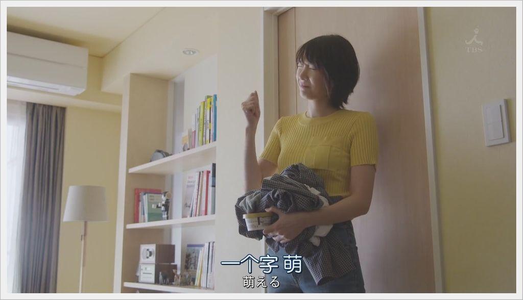 逃避雖可恥但很有用-1 (55).JPG