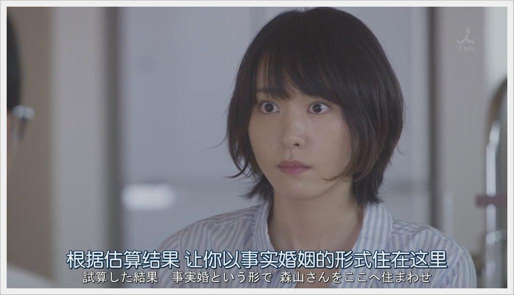 逃避雖可恥但很有用-1 (60).JPG