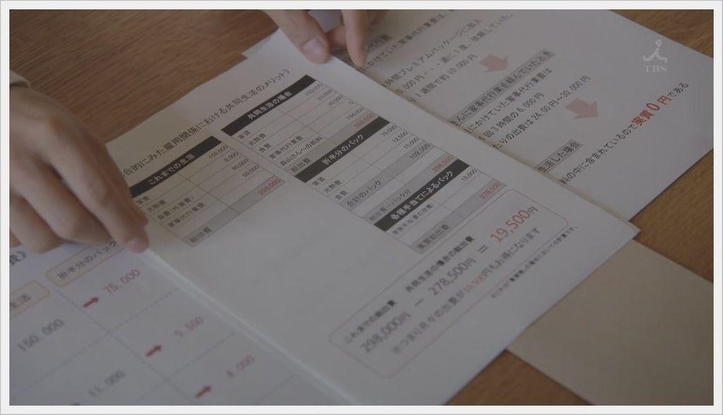 逃避雖可恥但很有用-1 (61).JPG
