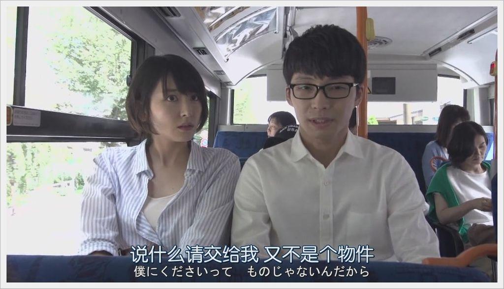 逃避雖可恥但很有用-1 (71).JPG