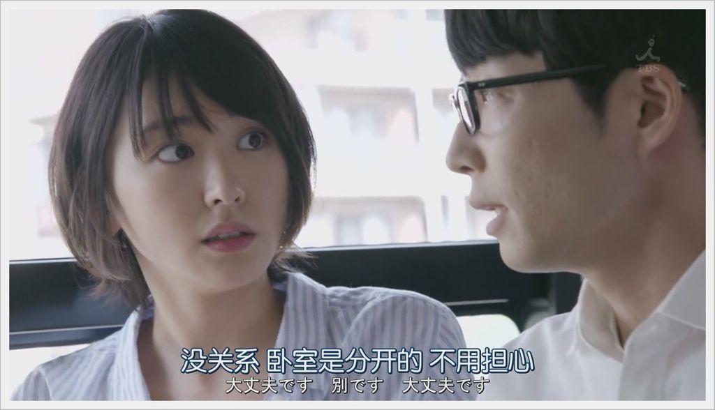 逃避雖可恥但很有用-1 (72).JPG