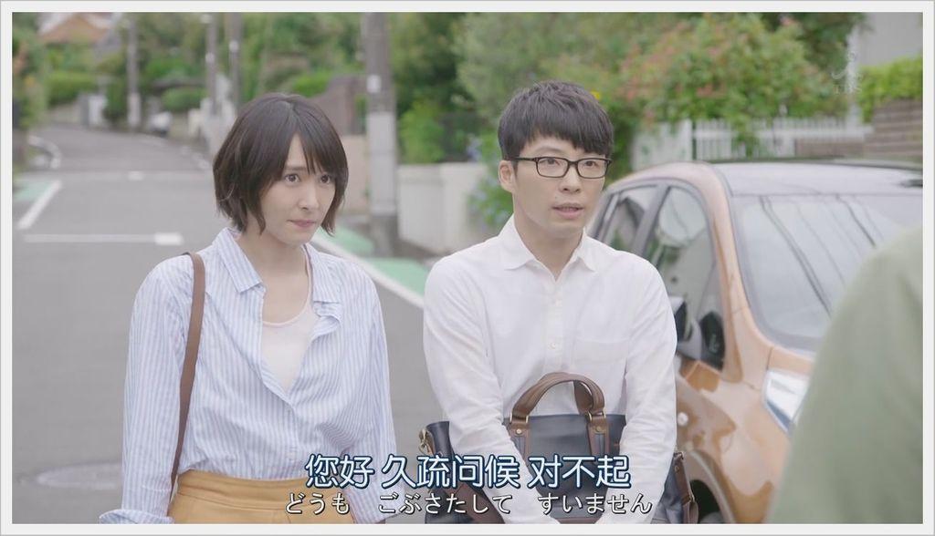 逃避雖可恥但很有用-1 (76).JPG