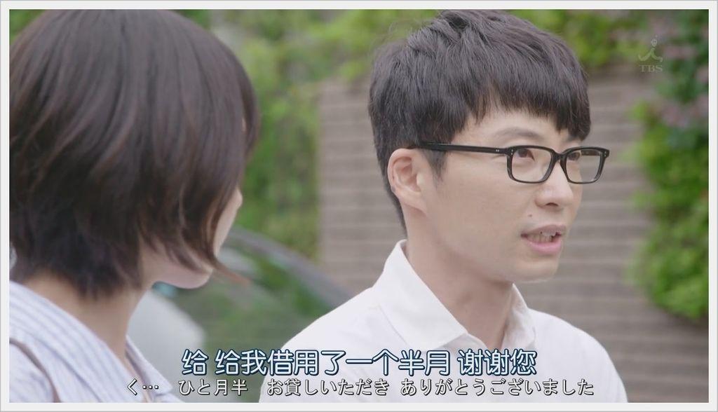 逃避雖可恥但很有用-1 (77).JPG
