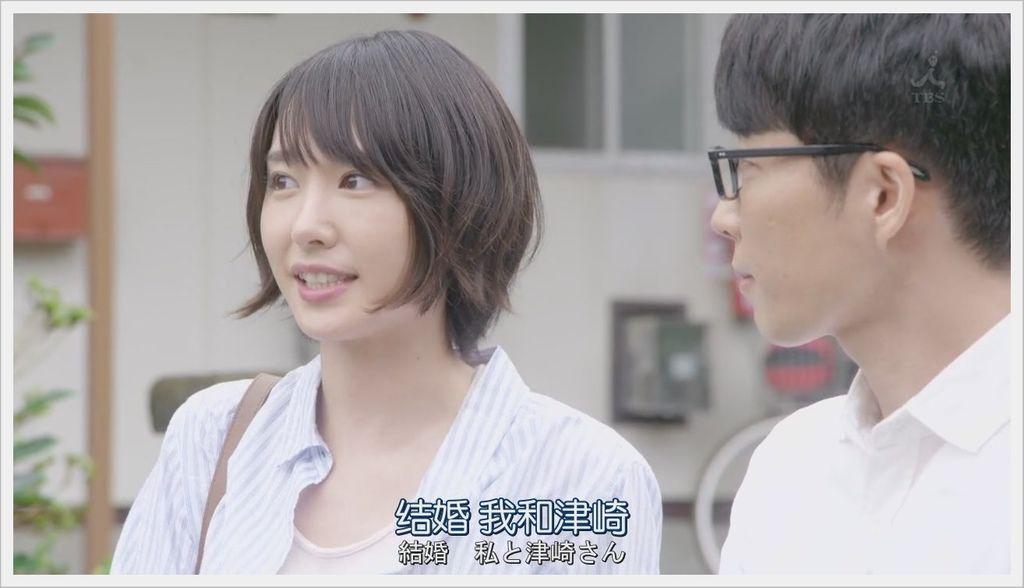逃避雖可恥但很有用-1 (78).JPG