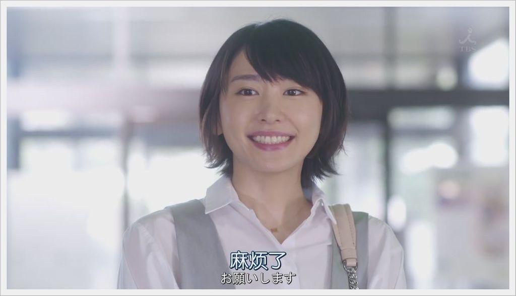 逃避雖可恥但很有用-1 (84).JPG