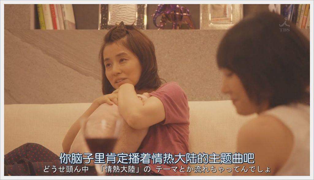 逃避雖可恥但很有用-1 (86).JPG