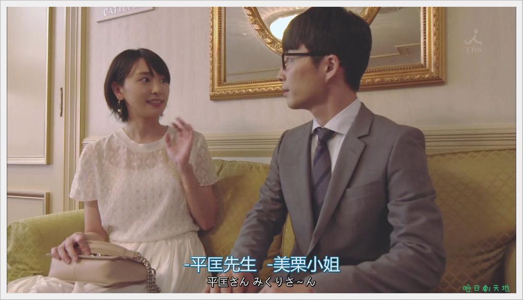 逃避雖可恥但有用02 (11).bmp