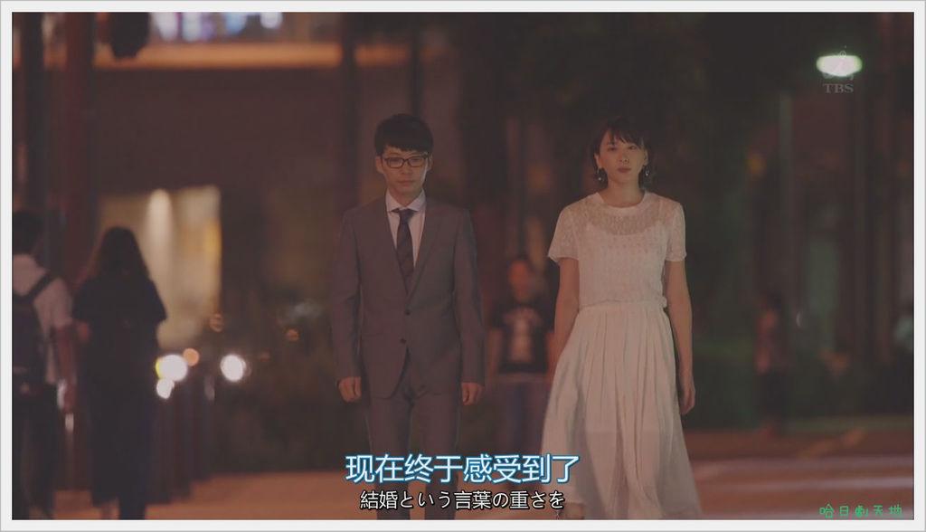 逃避雖可恥但有用02 (27).bmp