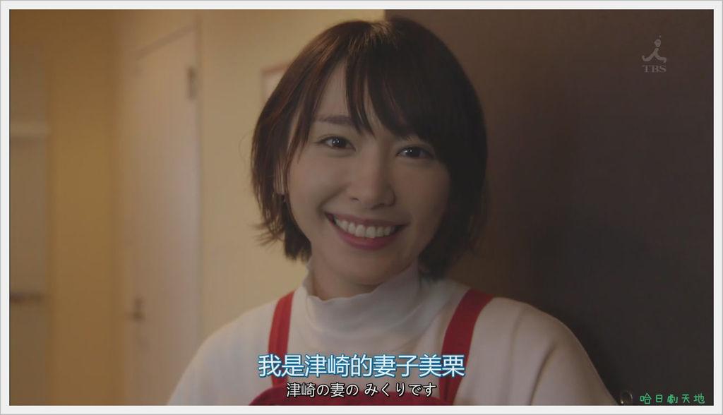 逃避雖可恥但有用02 (31).bmp