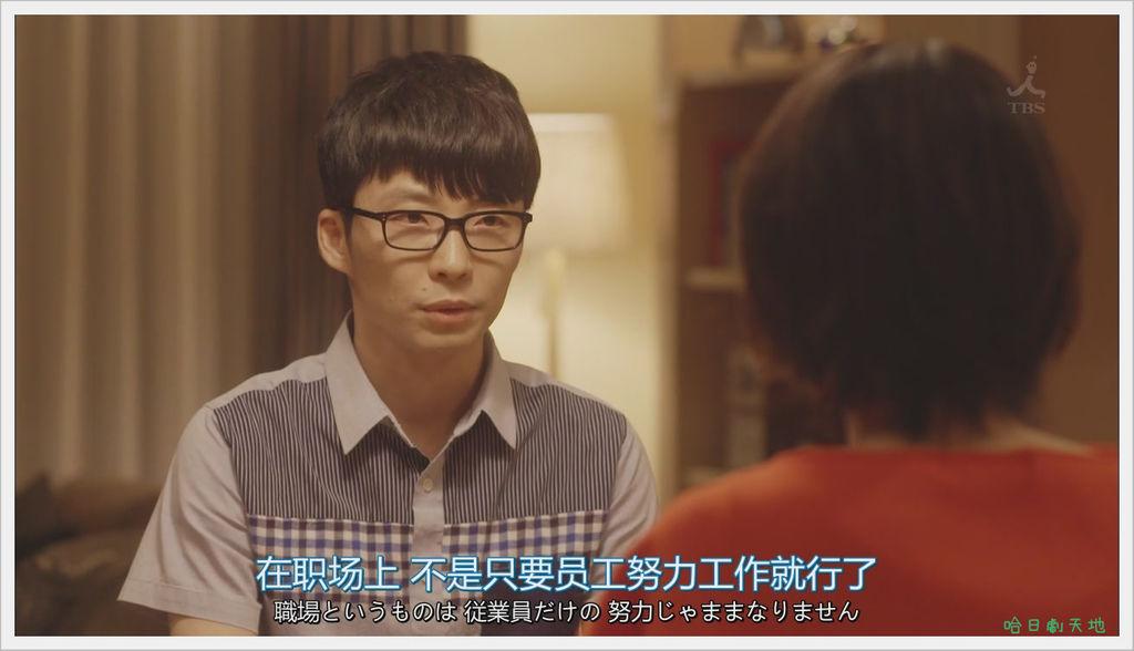 逃避雖可恥但有用02 (49).bmp