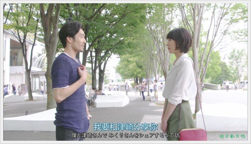 逃避雖可恥但很有用3 (90).JPG