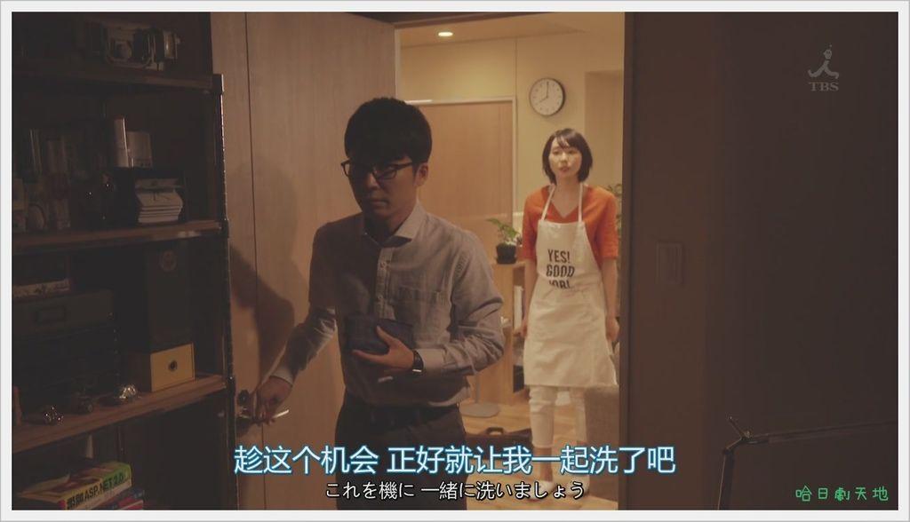 逃避雖可恥但很有用3 (9).JPG