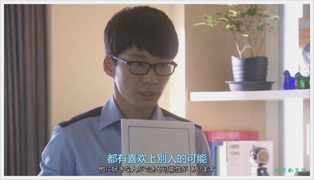 逃避雖可恥但很有用3 (11).JPG