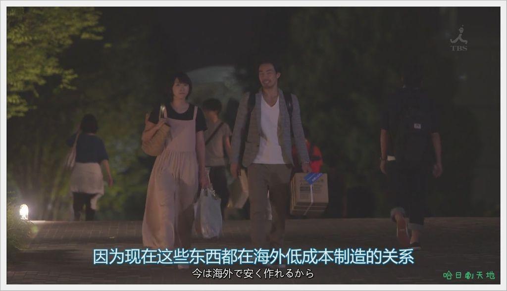 逃避雖可恥但很有用3 (21).JPG