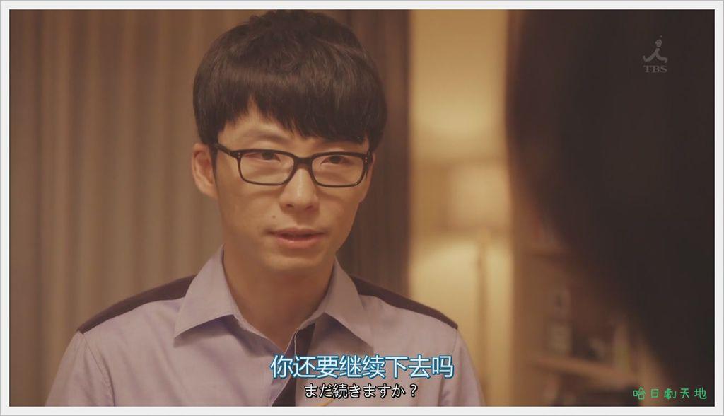 逃避雖可恥但很有用3 (32).JPG