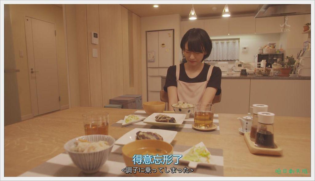 逃避雖可恥但很有用3 (33).JPG