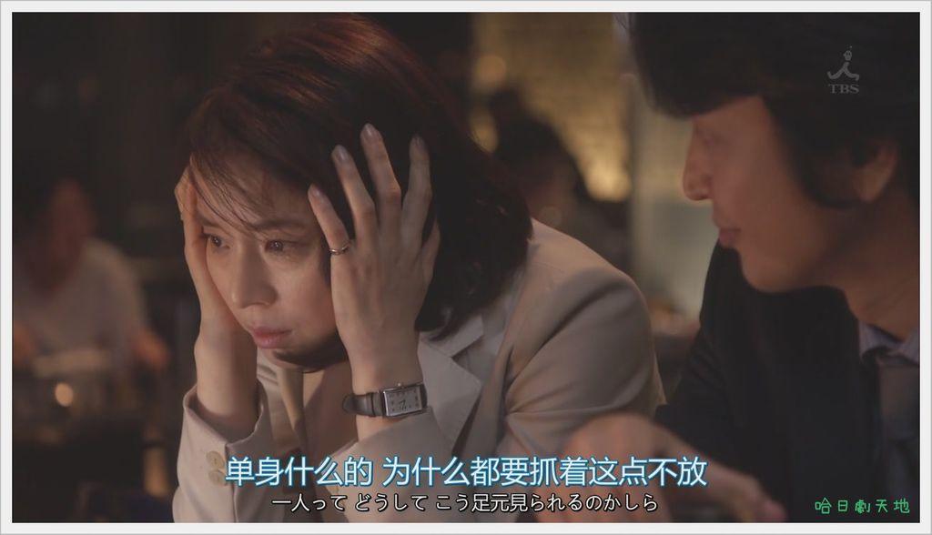 逃避雖可恥但很有用3 (34).JPG