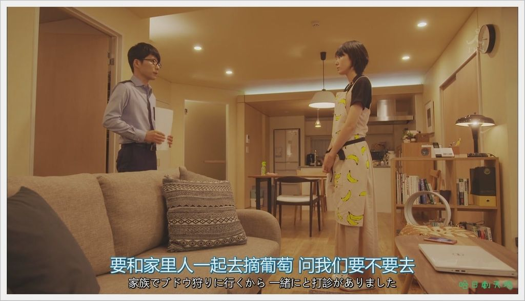 逃避雖可恥但很有用3 (36).JPG