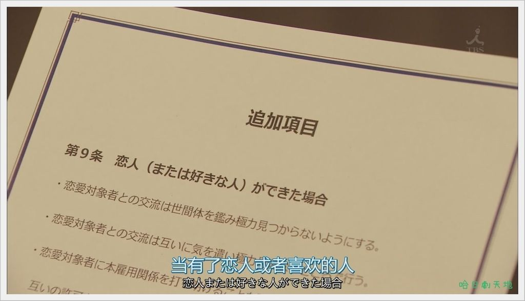 逃避雖可恥但很有用3 (37).JPG