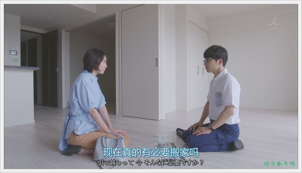 逃避雖可恥但很有用3 (38).JPG