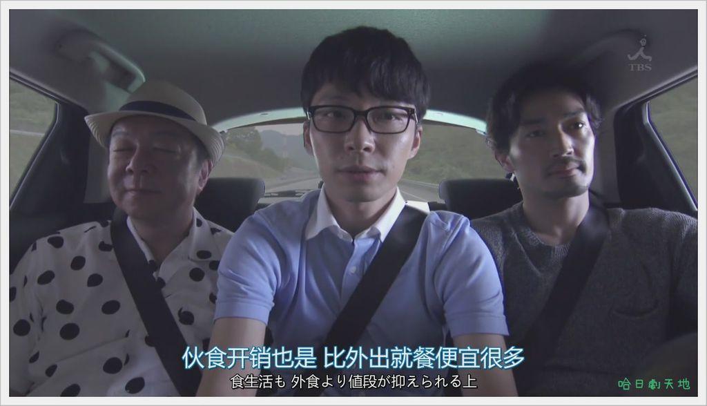 逃避雖可恥但很有用3 (50).JPG