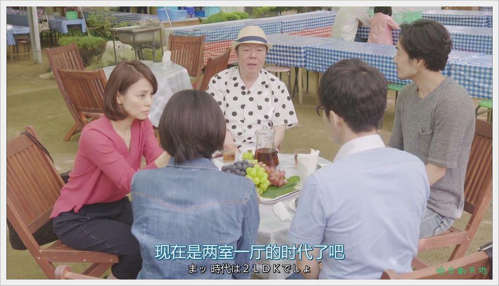 逃避雖可恥但很有用3 (56).JPG