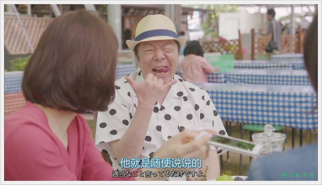 逃避雖可恥但很有用3 (58).JPG