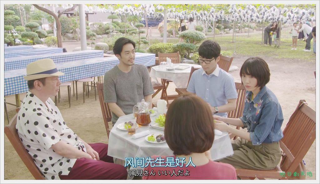 逃避雖可恥但很有用3 (59).JPG
