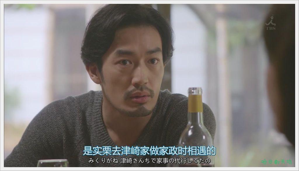 逃避雖可恥但很有用3 (60).JPG