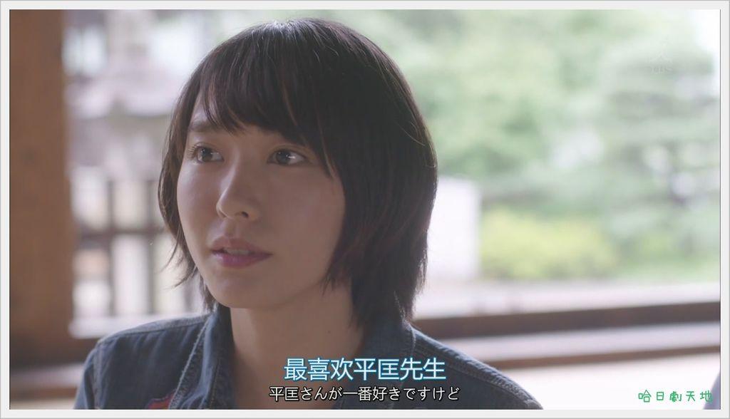 逃避雖可恥但很有用3 (64).JPG