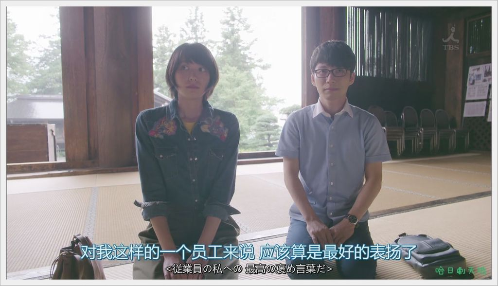 逃避雖可恥但很有用3 (68).JPG