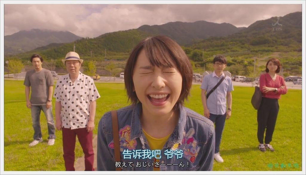 逃避雖可恥但很有用3 (76).JPG