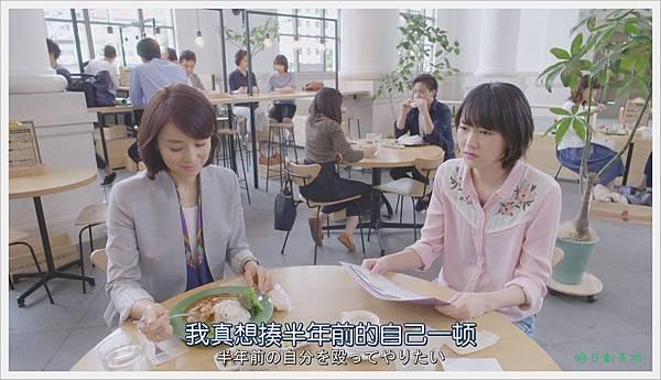 逃避雖可恥但有用04 (10).bmp
